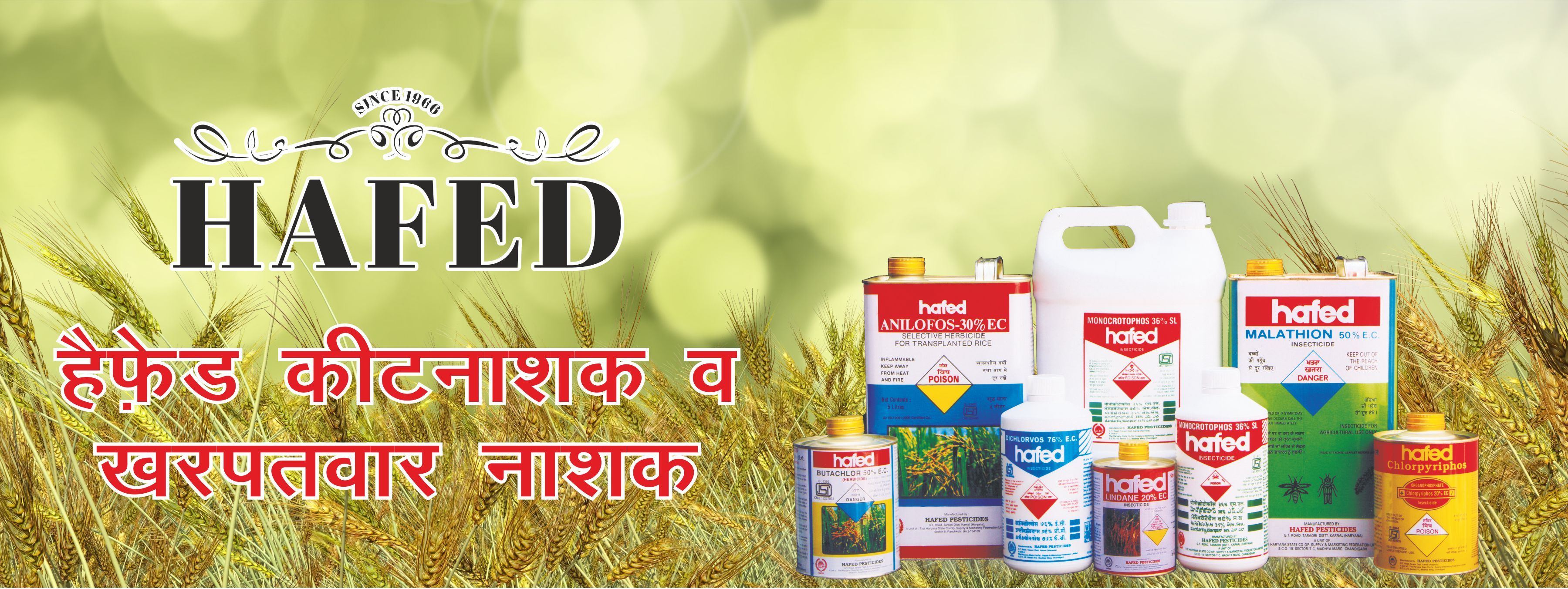 Hafed Pesticides